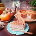 しっとりもちもち♪柿とバナナの秋色ケーキ♪