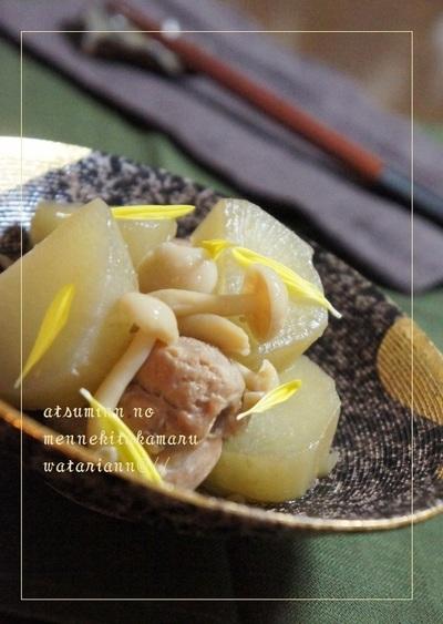 ヤーコンの煮つけゆず胡椒風味