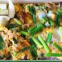ツナと小葱の卵とじ・・・おっと弁