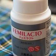 大鵬薬品「フェミラクト FEMILACTO」を飲んでみました