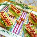 ちくわパンより簡単!サクッ*とろ~りチーズの『ちくわドッグ』♪&可愛い水筒