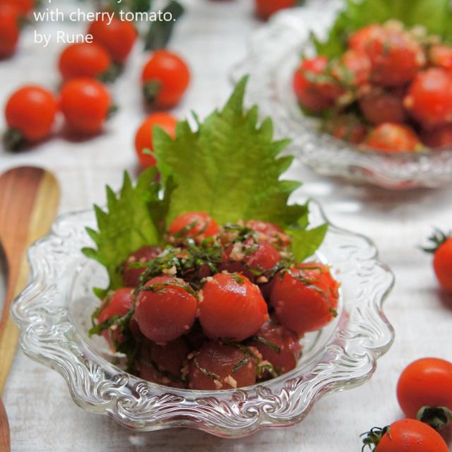 甘み濃厚♥BBQソースと紫蘇の福島県産チェリートマトサラダ