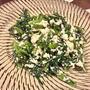 【レシピ紹介】春菊の白和え@江戸料理レシピ&クックパッドの話題入りに♪