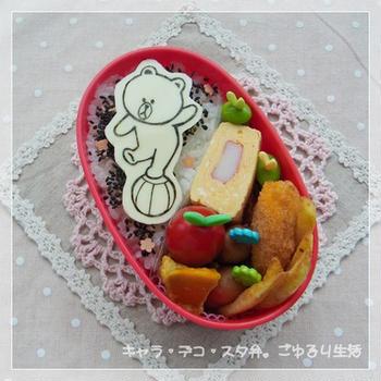9月21日の娘弁☆LINEスタンプ~玉乗りブラウン☆
