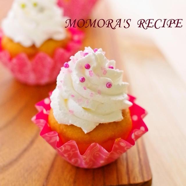 ホットケーキミックスHMで簡単お菓子♡アイス乗せレモンカップケーキ♪夏休みに