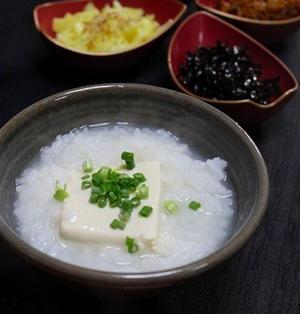 塩豆腐入りシンプルお粥