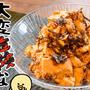 希望の味わい!焦がし海老醤油の悦楽豆腐アヒージョマリネ(糖質5.1g)