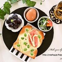 ハムチーズ&枝豆☆トースト