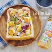 カリカリチーズパンが美味しい♡食パンを使ってサラダディッシュパン-朝ごはん*ブランチ
