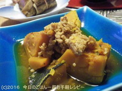 かぼちゃと鶏ひき肉の炊いたん レンジでチン♪で(^^ゞ