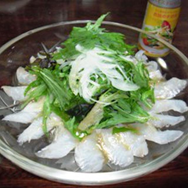 平目のカルパッチョ風サラダ