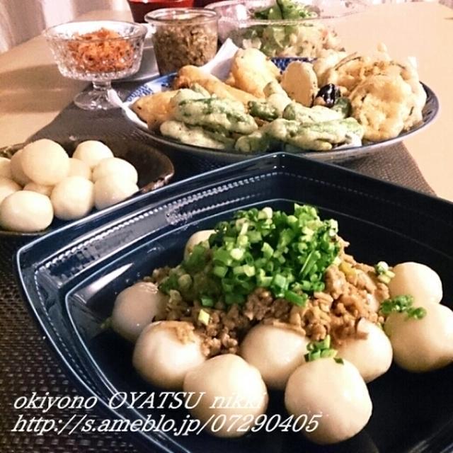 もちもちお豆腐白玉の麻婆あんかけと野菜天。