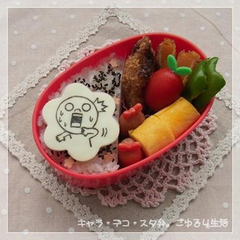 9月20日の娘弁☆LINEスタンプ~ムーン~!!!?☆