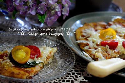 +*塩釜 さくらがつおのタコライスソースで簡単フライパンピザ+*