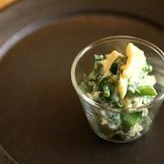菜の花とたまごのクリームサラダ