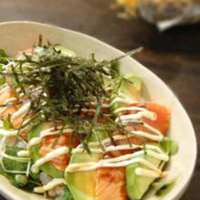 昼カフェ★サーモンのカリフォルニア丼ランチ【レシピ】