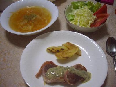 豚ヒレ肉のベーコン巻き
