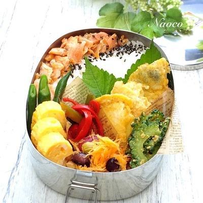 鱈のカレーピカタのお弁当【パパ弁】&【スパイス大使】