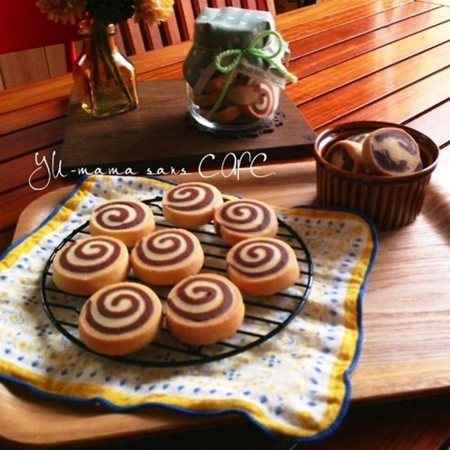 うずまき模様のアイスボックスクッキーの写真