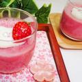[簡単*春色♪]フレッシュ苺のゼリー by satorisuさん