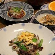 牛ごぼうと春野菜のちらし寿司風。晩ごはん。