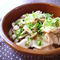 鶏むね肉としめじの柚子胡椒バタポン炒め