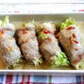 【簡単!ヘルシー】薄切り肉で!肉巻き白菜の中華風蒸し煮