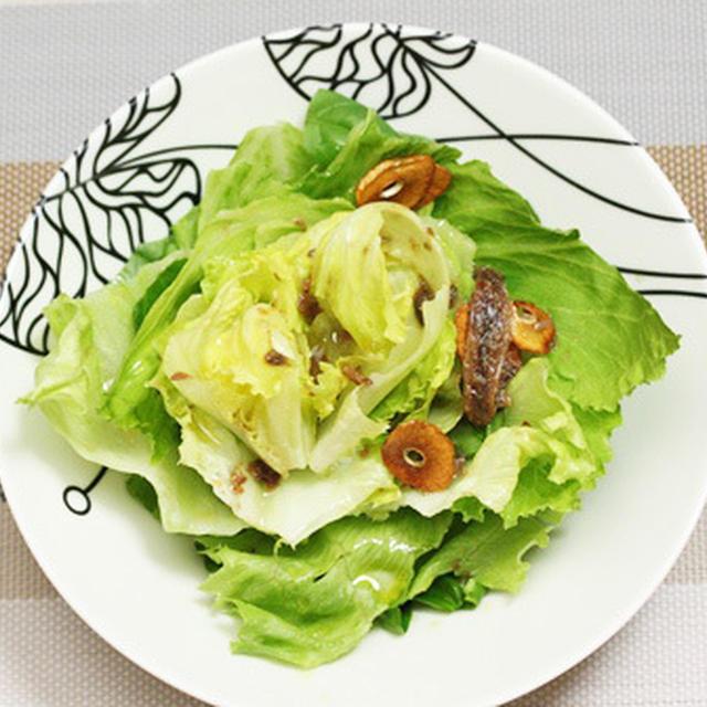■レタスアンチョビサラダ