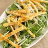 水菜と大根とサクサク油揚げのサラダ