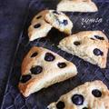 【材料4つ】オーブンでもトースターでも作れるブルーベリースコーン
