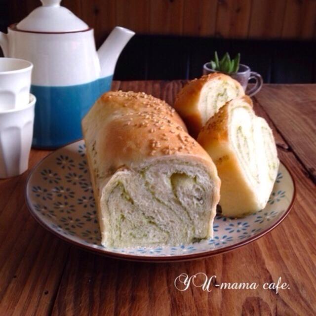 豆乳パンの抹茶マーブルブレッド〜雑誌掲載〜 *朝ごはん*パン*