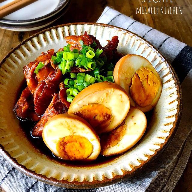 ♡お鍋1つde超簡単♡鶏と卵のお酢テリ煮♡【鶏もも肉*甘辛*作り置き*弁当】