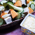 ■季節のサラダ【柿とセロリのサラダ】旨いタレでバクバク食べよう♪