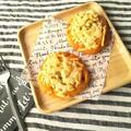 トマトとハーブ風味のチーズパン 「天ぷら粉活用レシピ&フォトコンテスト」の賞品