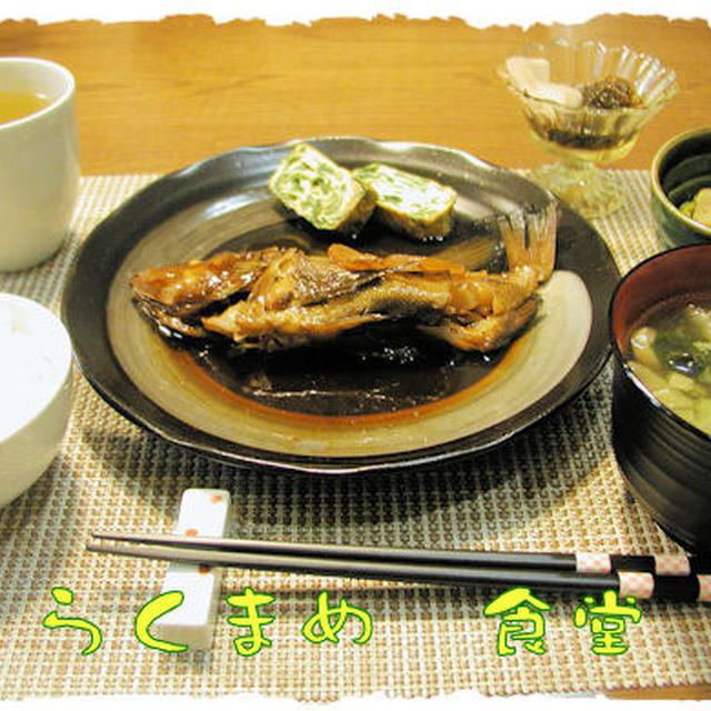 【エゾメバルの煮付け】定食♪小豆しらたま団子付き