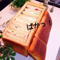 自家製天然酵母で角食パン パン シュープリーズ