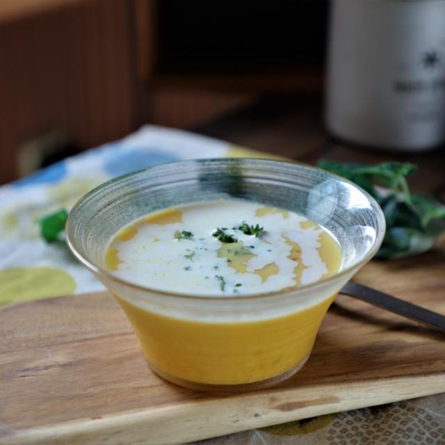 ミキサーいらずの冷たいかぼちゃスープ