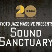 """9月8日・土曜日、渋谷・The Room """"KYOTO JAZZ MASSIVE presents SOUND SANCTUARY"""" で料理をお出しします!"""
