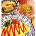 リブログありがとうございます☆ と、[76円]レンジ薄焼き卵のオムライス献立
