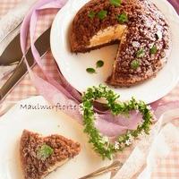 ドイツで人気 ☆ 「もぐらのケーキ」 - マウルヴルフトルテ (Maulwurftorte)