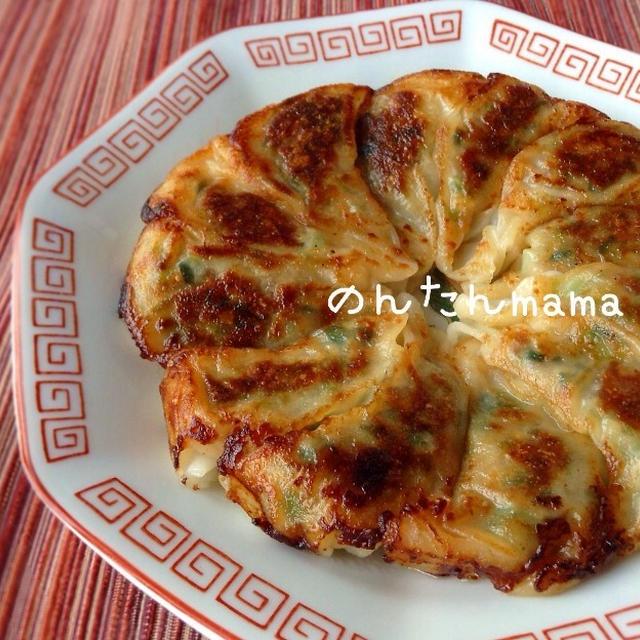 本気で美味しい♪orimamaさんの餃子!