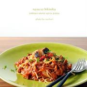 レシピ - 茄子とひき肉のピリ辛トマトソースパスタ