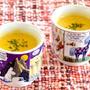 かぼちゃのスープ 英語レシピ | 海外向け日本の家庭料理動画 | OCHIKERON