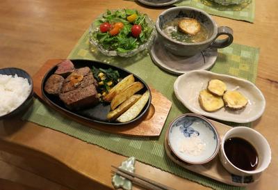 """""""コストコのヒレステーキ""""でちょっと豪華な晩ご飯 と 今朝の朝日&紅葉♪"""