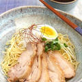煮汁でつけ麺☆ヤマサな鶏チャーシュー