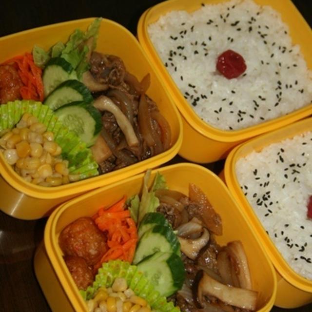 8月6日  2つの牛肉と エリンギの炒めもの弁当(練習)