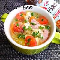 ミニトマトとキャベツの♪これうまコンソメ卵スープ
