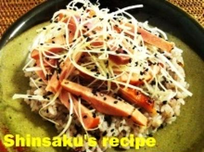 十六穀米のネギ焼豚丼