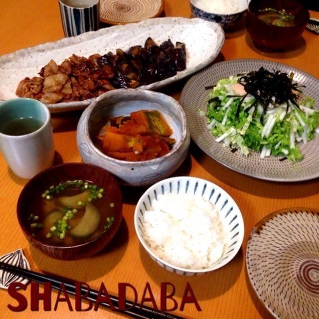 昨日の晩ごはん(豚の生姜焼き、白菜と長芋のサラダ、かぼちゃの煮物)