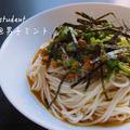 男子大学生のオトコ飯 「ネバネバオクラ納豆そうめん作ってみた」 by オトコ飯@男子ミントさん